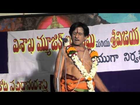 Harikatha - Sri Maha Bharatam - Kota - Day 1 (A)