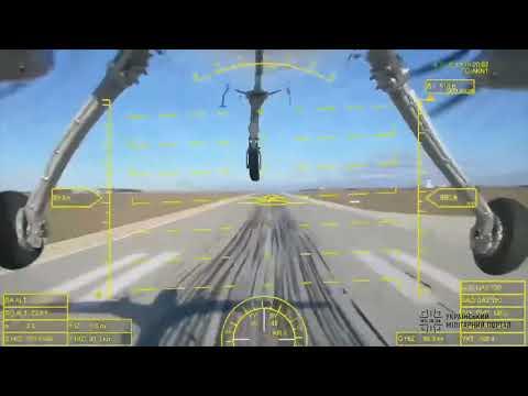 Akinci - перший політ