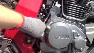 Daelim Roadwin 125cc Oil Change