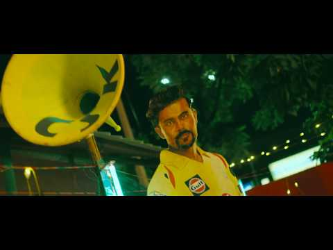 Official CSK Anthem - Hindi - 2018