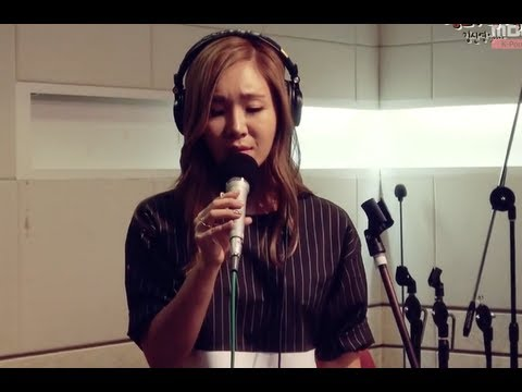 정오의 희망곡 김신영입니다 - Lim Jeong-hee - I didn't weep tears, 임정희 - 눈물이 안났어 20130917