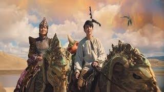 ดูหนังใหม่ชนโรง 2018 หนังแฟนตาซี ภาพยนตร์เสียงไทย หนังจีน