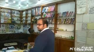 Магазин специй и чаев Отель King Tut Sphinx Египет Хургада