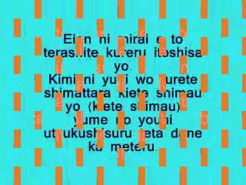 Tmax Motto Paradise lyrics