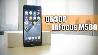 Infocus M560 (v5 i808) обзор лучшего смартфона до 120$ | review| отзывы| купить|