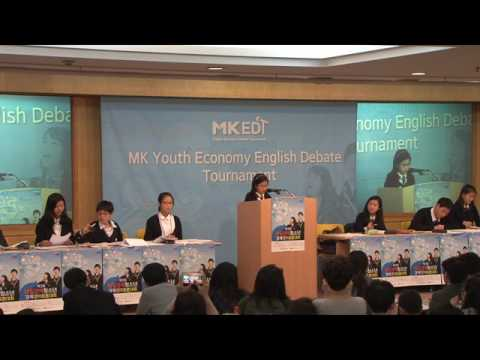 2017 MKEDT Winter Elementary School Division Grand Final