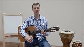 Урок игры на гитаре для начинающих - устройство гитары, посадка, настройка, первые аккорды и бои