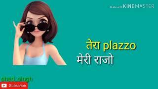 Lock Ya Block whatsaap Status | Lock karde ya block karde whatsaap status | Vijay Verma | shed singh