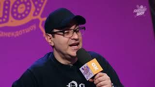 Анекдот шоу: Гарик Мартиросян про спор
