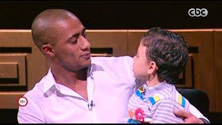 بالفيديو... محمد رمضان يحقق أمنية طفل يعاني من مرض نادر