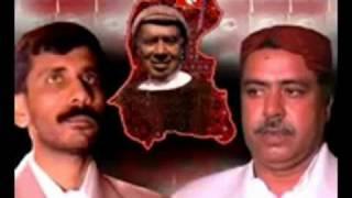 Abida Parveen Sindh National Song Sindhi Manho Padra Lakhan Ma By Waqar Baloch.