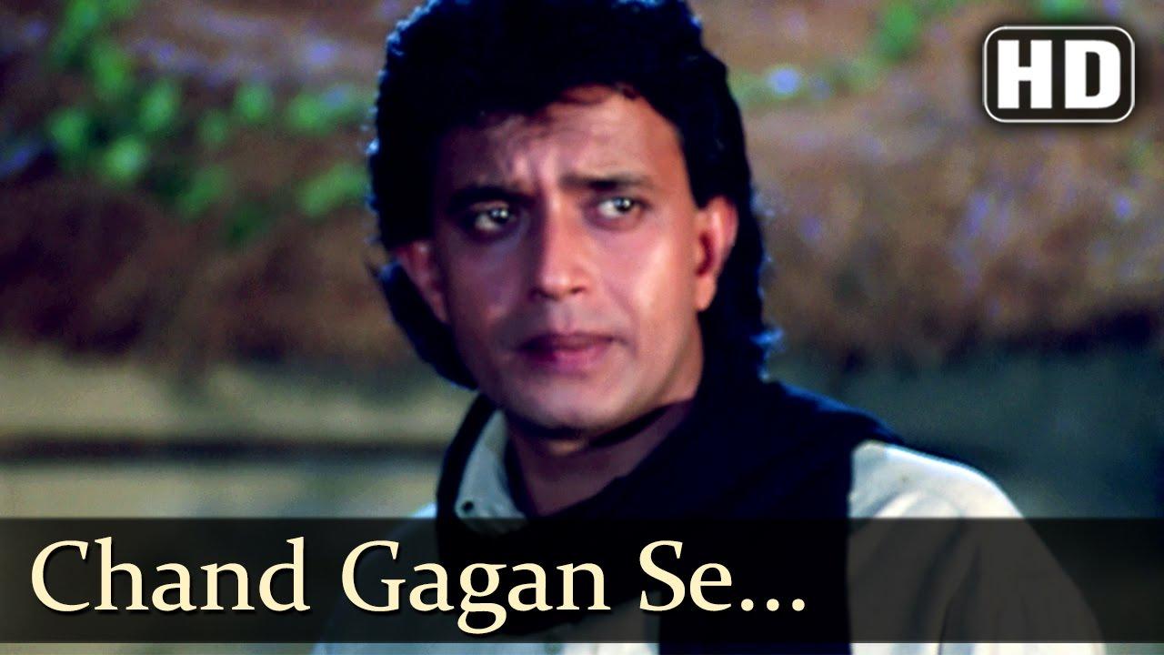 Download Chand Gagan Se - Amrita Singh - Mithun - Charanon Ki Saugandh - Bollywood Songs - Mohd Aziz