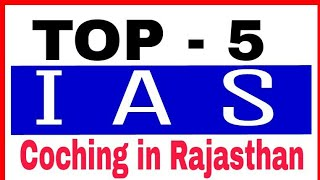 Top IAS Coching Institute of Rajasthan India | #rsms #rsmssbexamdate #labassistantexamdate2018