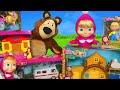 ماشا و الدب - تجربة منزل ماشا و الدب و سيارة الإسعاف Masha and the bear toys
