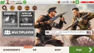 Brothers In Arms 3 V1.4.4c Mega MOD APK