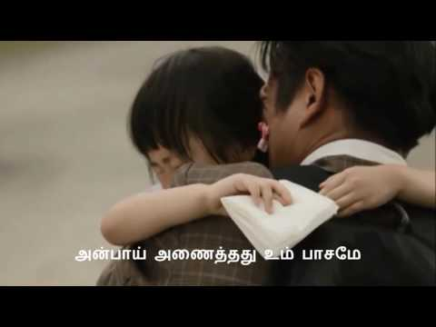 Appa Nan | Tamil Christian songs