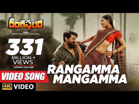 Rangamma Mangamma Full Video Song - Rangasthalam Video Songs | Ram Charan, Samantha