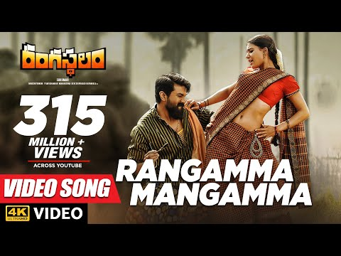 Mix - Rangamma Mangamma Full Video Song - Rangasthalam Video Songs | Ram Charan, Samantha