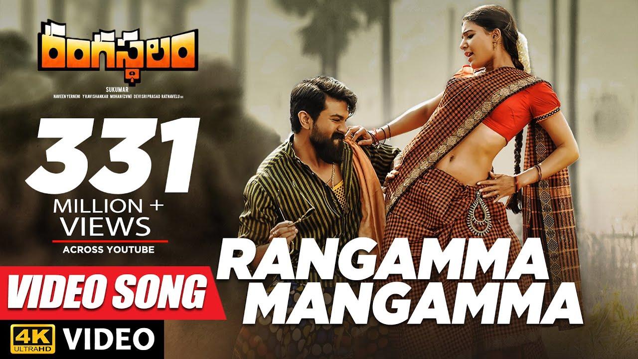 rangasthalam video songs in telugu