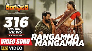 Rangasthalam Video Songs | Rangamma Mangamma Full Video Song | Ram Charan, Samantha