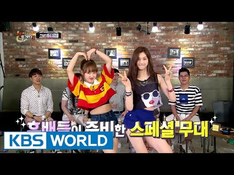 Weki Mekis Yoojung&Doye sing SISTAR medley for Soyou! Happy Together  20170914