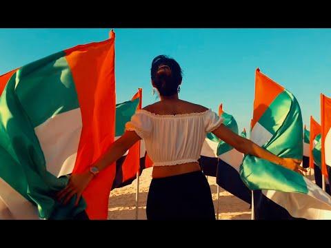 Happy 48th UAE National Day 2019 – Kite Beach Flag Garden