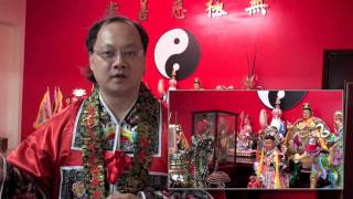 呂志宏(靈虛子)專訪:談無極慈善堂觀靈(觀落陰)術