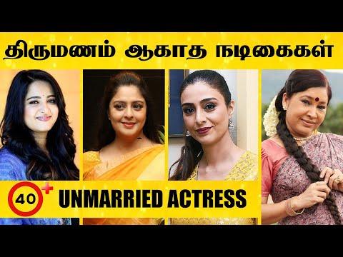 40+ வயதாகியும் திருமணம் ஆகாத நடிகைகள்! - இவங்க கூடவா?? | 40+ Unmarried Actress | HD