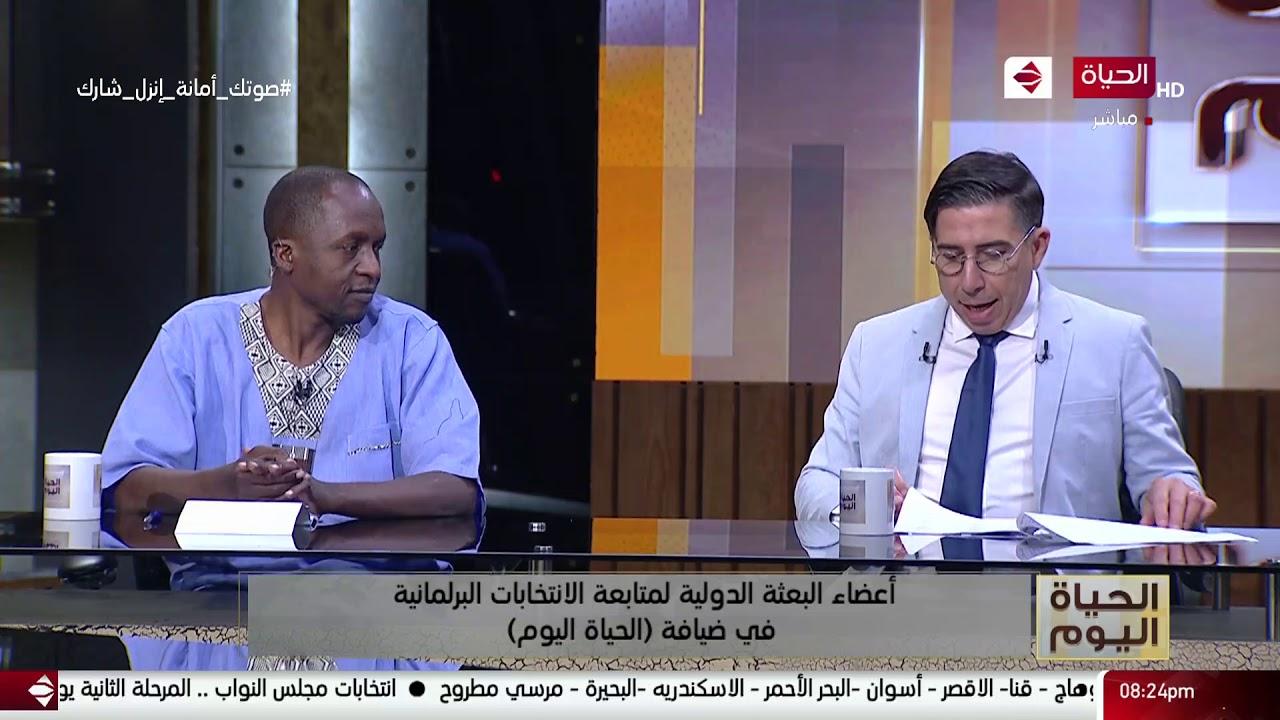 الكسندر فيني: إجراء الانتخابات البرلمانية في ظل جائحة كورونا قرار جرئ من الدولة المصرية