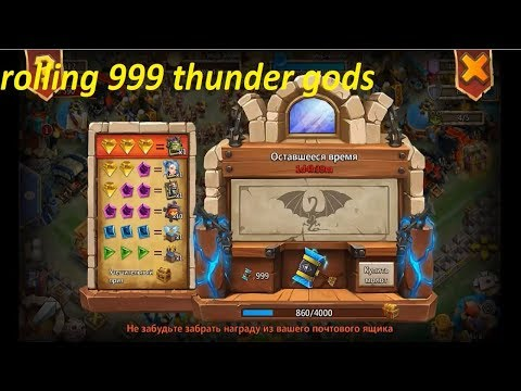 Slot Event Thunder Gods Hammer For Skeletica Rolling 999 Tries Castle Clash, 199800 Gem