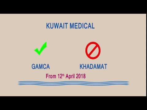 Gamca Medical Procedure for Kuwait
