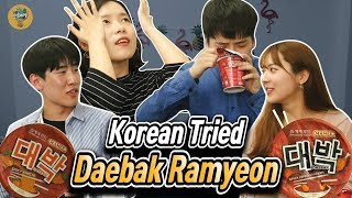 Korean tried Korean style cup noodle in Malaysia! l Daebak Ramyeon Reaction