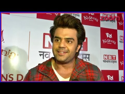 Maniesh Paul Celebrates Children's Day & Talks About Working With Salman