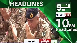 News Headlines | 10:00 PM - 16 June 2018 | Neo News HD