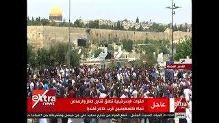 شاهد.. اشتباكات بين قوات الاحتلال وفلسطينيين في جمعة الأقصى