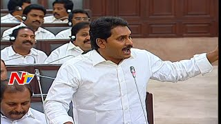 YS Jagan Fires On TDP Party   AP Assembly Session Part 04   NTV