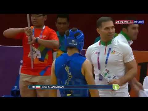 Wushu Sanda Asian Games 2018. MEN Final 65 KG Wang Xuetao (CHN) VS Ervan Ahangarian (IRI)