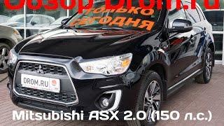 видео Мицубиси АСХ 2018: фото, новый кузов, комплектации и цены