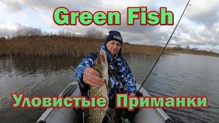 Уловистые Приманки на Щуку 100 Green Fish Ловля щуки на джиг Силиконовые приманки Монтаж Проводка