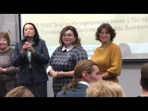 Результаты Нижний Новгород 9 февраля от продуктов Perfect Organics (Отзывы Перфект Органикс)