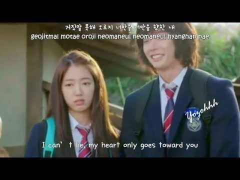 Tiger JK (Feat.Punch) - First Love (첫사랑) FMV (Pinocchio OST)[ENGSUB + Romanization + Hangul]
