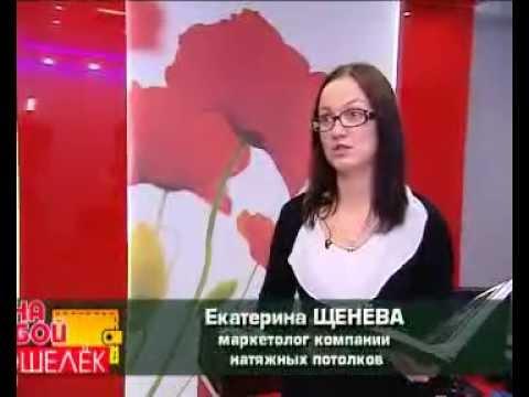 Купить пластиковые окна в Красноярске Окна ПВХ по
