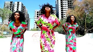Getahun Assefa - Ayezohe አይዞህ (Amharic)