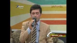عبدالله هركي خوشترين ستران