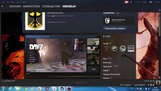 Как добавить видео в стим(Видео для тех кто не знает как добавить в Steam., 2016-02-26T21:00:37.000Z)