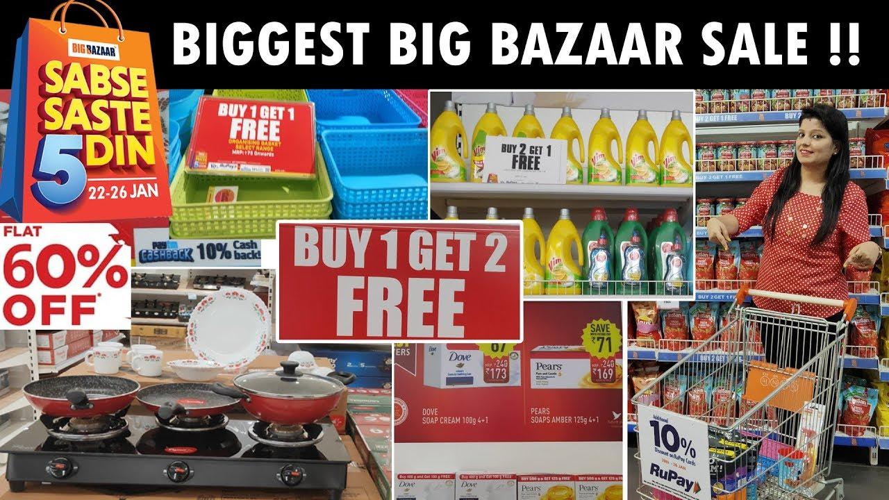 Big Bazaar Sabse Saste 5 Din Best Offers 2020 Biggest Big