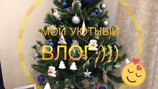 Наши выходные)))/готовлю, вкусняхи/Мега, покупка одежды/наша ёлочка))