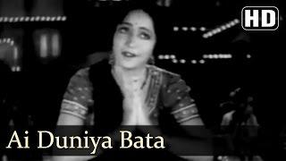 Ai Duniya Bata | Kismet Songs | Ashok Kumar | Mumtaz Shanti | Sad Song| Filmigaane