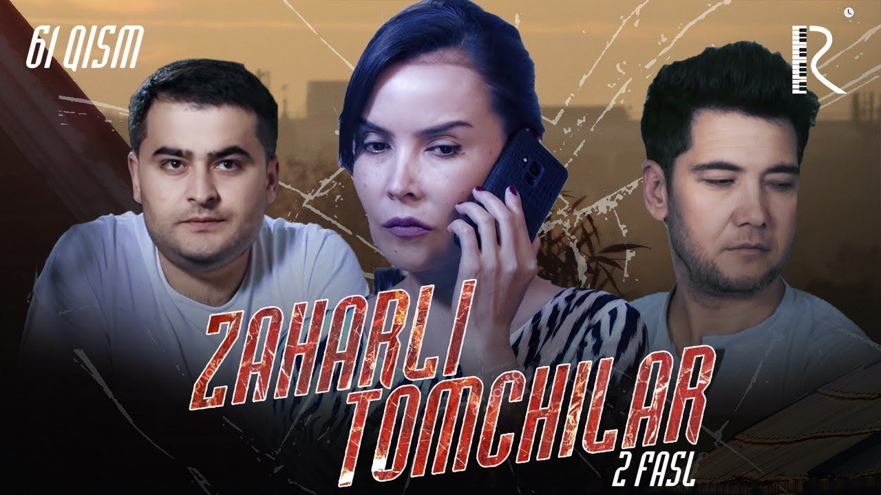 Zaharli tomchilar (o'zbek serial) | Захарли томчилар (узбек сериал) 61-qism