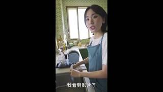 史上最不要臉系列~ 【新垣結衣也是我老婆】 阿虎必須死! 阿虎-吳致任...